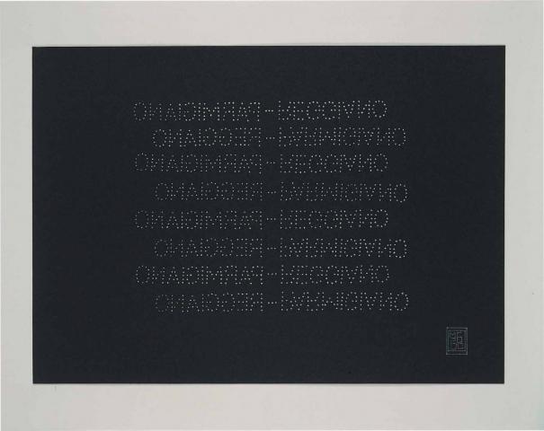 Michele Chiossi Black P.R., 2000 pigmento d'argento, carta A4 disegno costellazione punto dot marchiatura d'origine Parmigiano Reggiano