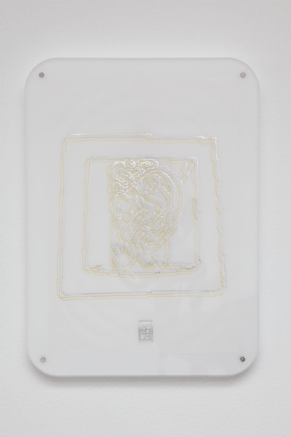 Michele Chiossi Ca' de l'ureggia, 2014   pennarelli e pigmento d'oro su carta da lucido, plexiglas, magneti    23x33 cm Wildt orecchio disegno zigzag Milano #itsmilanobaby