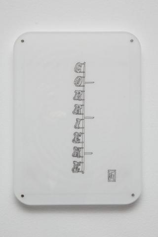 Michele Chiossi Via Solferino, 28, 2014   pennarelli e pigmento d'argento plexiglas, magneti   disegno zigzag Corriere della Sera Milano