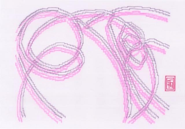Michele Chiossi Arabesco #2 pink, 2014 evidenziatore, pigmento d'argento, pennarelli, carta da lucido A4 disegno rosa Lucio Fontana Spazialismo zigzag