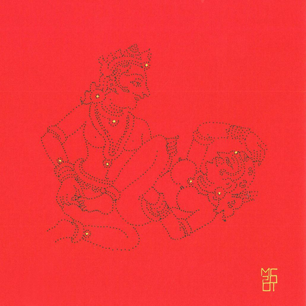 Michele Chiossi KAMASUTRA, 2001  inchiostro di china, foglia d'oro, carta  40x40 cm disegno eros dot punto