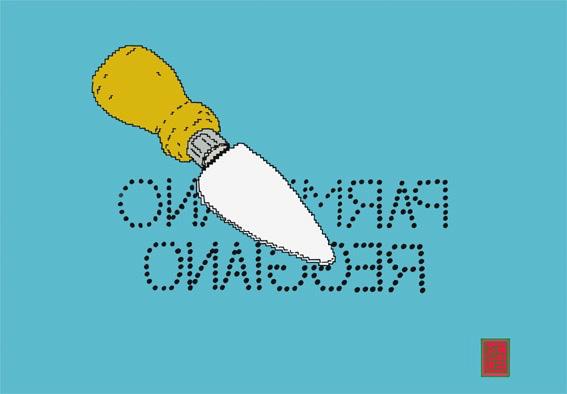 Michele Chiossi P.R. con coltello a mandorla, 2002 smalti, poliestere A4 disegno dipinto zigzag punto dot marchiatura d'origine Parmigiano Reggiano